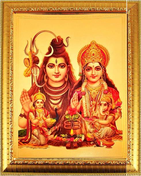 SUNINOW Shiv Parivar God Photo Religious Frame