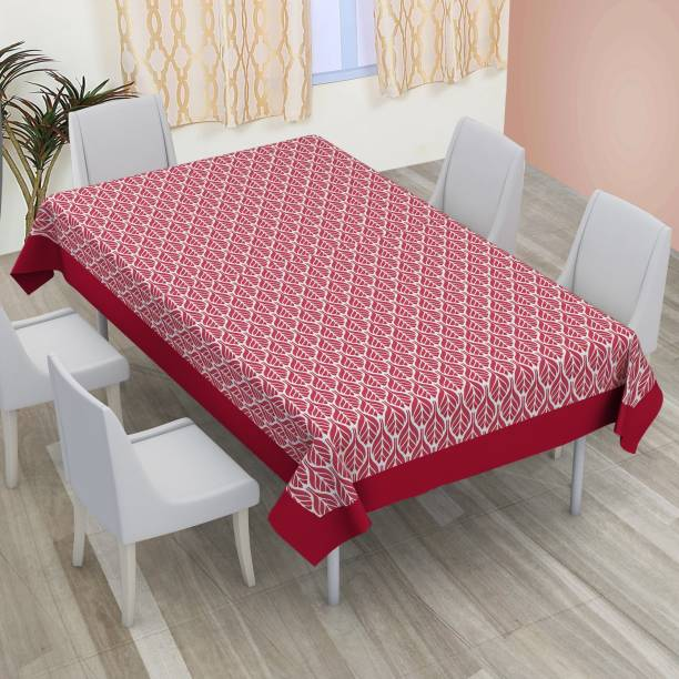 DECOTREE Abstract 8 Seater Table Cover