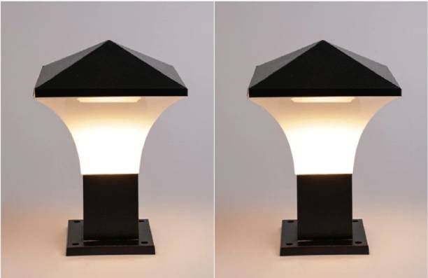 Arus Gate Light Outdoor Lamp