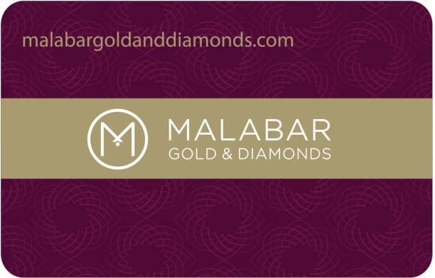 Malabar Gold and Diamonds Physical Gift Card