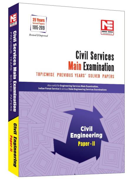 Civil Services (Mains) 2020 Exam Civil Engineering Solved Papers