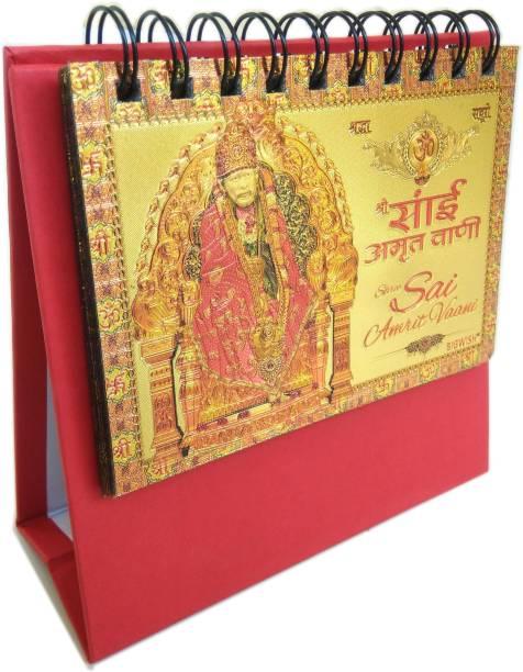 shinde exports Shirdi Sai Baba 31 days desk calendar perpetual Table Calendar