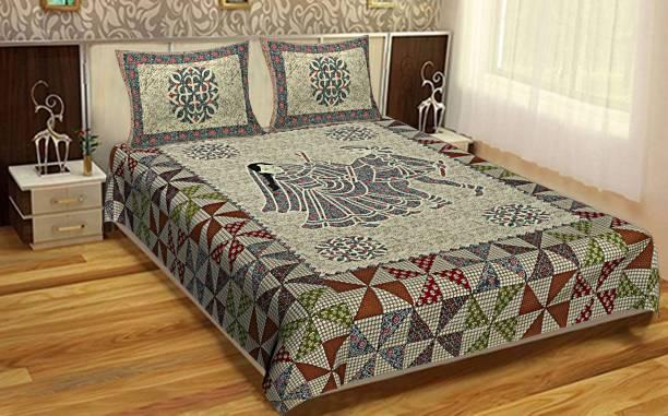 Dreamline Decor 220 TC Cotton Double King 3D Printed Bedsheet