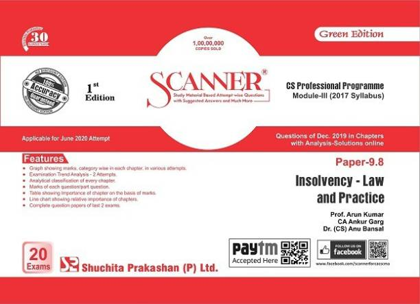 Scanner CS Professional Programme Module III (2017 Syllabus) Paper - 9.8 Insolvency Law and Practice (Green Edition) (Applicable for June 2020 Attempt)