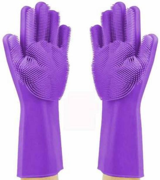 BRANDSHOPPY Wet and Dry Glove Set