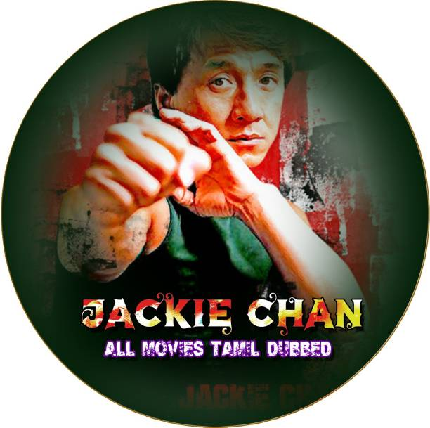 ALL 42 JACKIE CHAN MOVIES - ENGLISH & TAMIL DUBBED - MP4 720,1080P VIDEOS - 11 DVDS 1