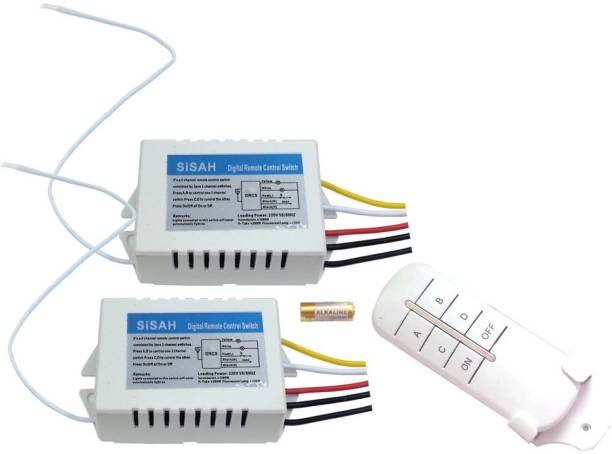 SiSAH SIS-2R1T 10 A Four Way Electrical Switch