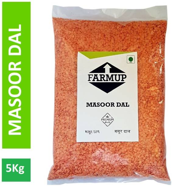 FARMUP Masoor Dal (Whole)
