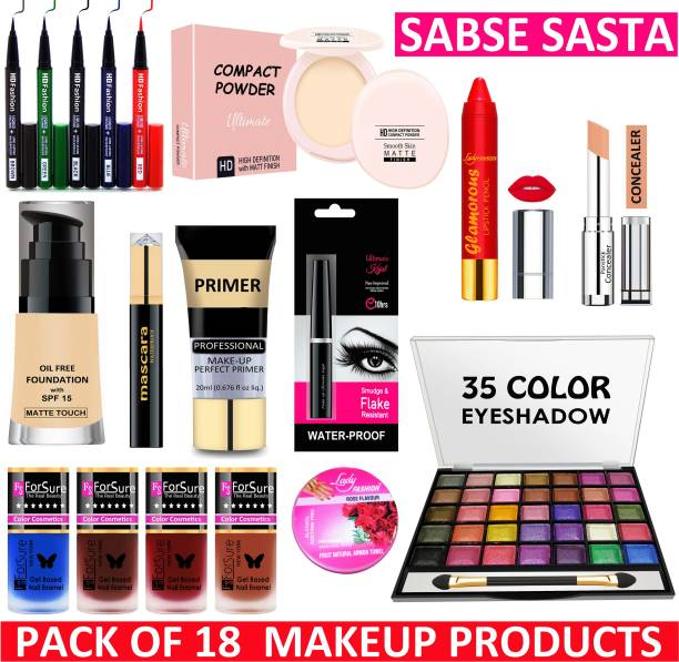 Forsure Sabse Saste Makeup Kit of 18 Items 200255