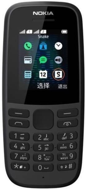 Nokia 105 DS 2020