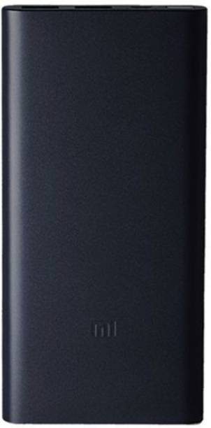 Mi 2i 10000 mAh Power Bank (Fast Charging, 18W)