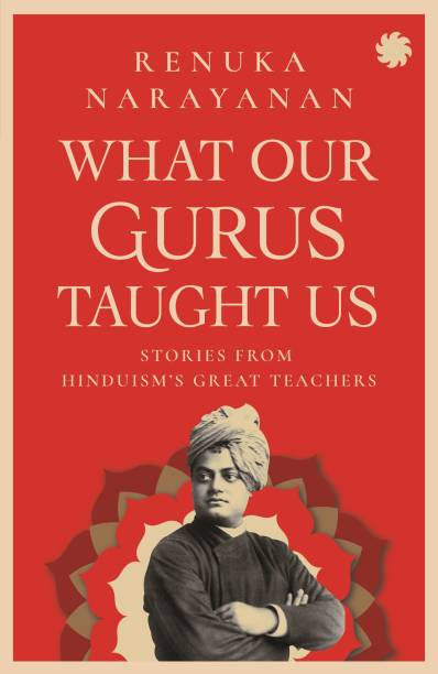 What our Gurus Taught us