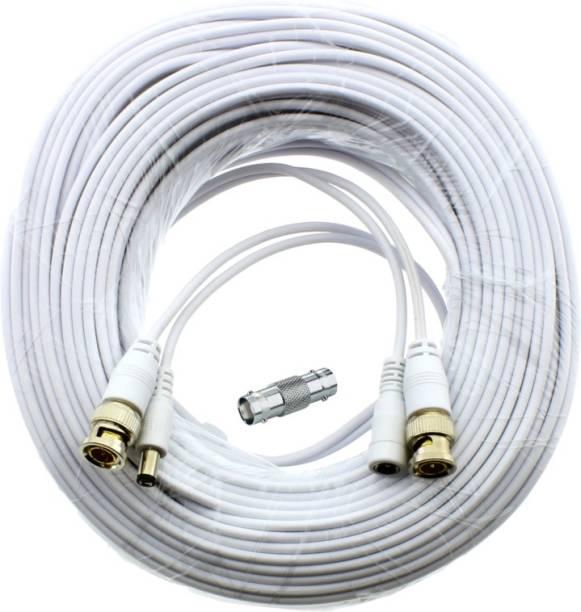 GryFone CCTV PVC White 90 m Wire