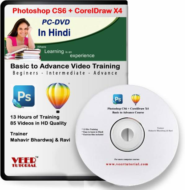 veertutorial Photoshop CS6 + Coreldraw Tutorials video Training 13 hrs Hindi