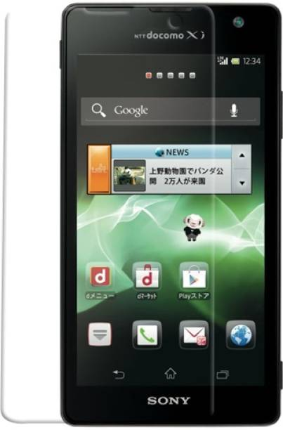 Sheel Grow Screen Guard for Sony Xperia GX SO-04D