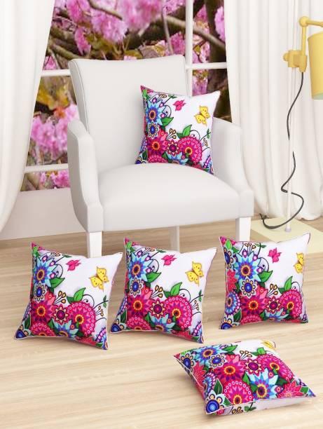 DIYANK Printed Cushions Cover
