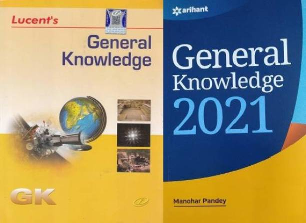 LUCENTS General Knowledge WITH ARIHANT General Knowledge 2021
