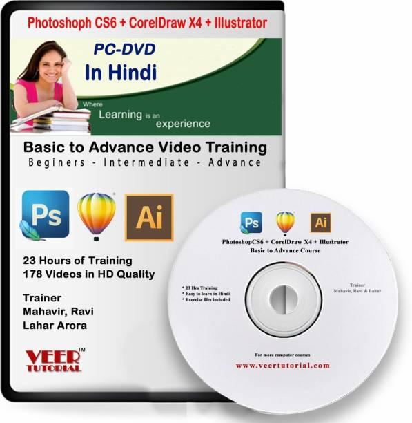 veertutorial Photoshop CS6 + Coreldraw + Adobe illustrator tutorials video Training 23 hrs No Installation, No Internet Required, Copy All Data In Computer, Lifetime Access