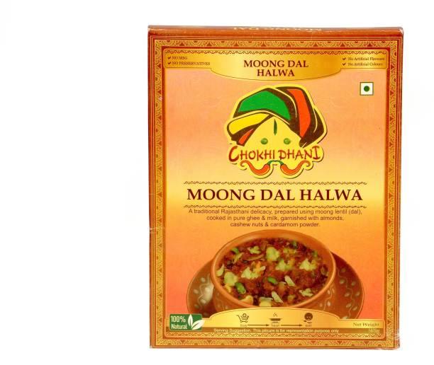 Chokhi Dhani Foods Moong Dal Halwa 250 gm 250 g