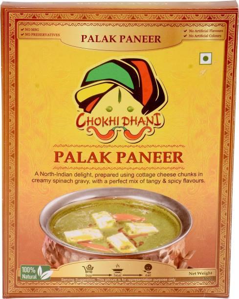 Chokhi Dhani Foods Palak Paneer 300 gm 300 g