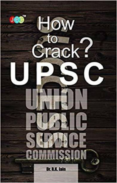 """HOW TO CRACK UPSC"" (Civil Services Examination)"