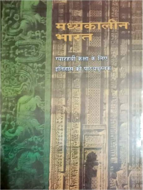 Madhaykalin Bharat