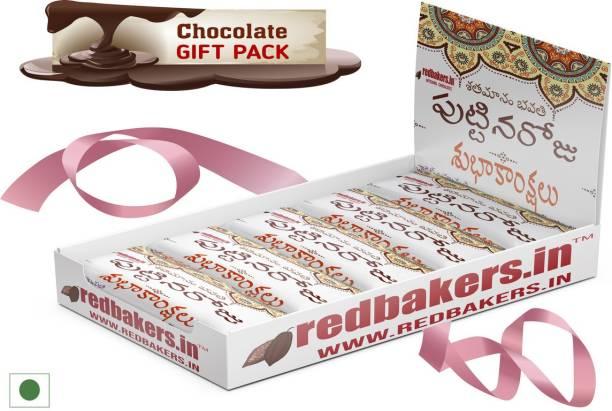 redbakers.in Happy Birthday TELUGU 5 Chocolates Gift Pack Bars
