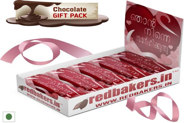 redbakers.in I Love You Malayalam 5 Chocolates Gift Pack Bars
