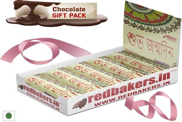redbakers.in Happy Birthday BANGLA 5 Chocolates Gift Pack Bars