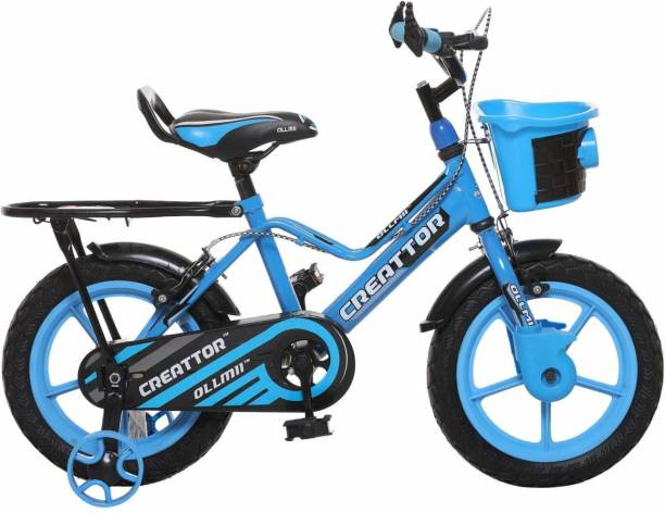 Ollmii Neostii 14 T Recreation Cycle