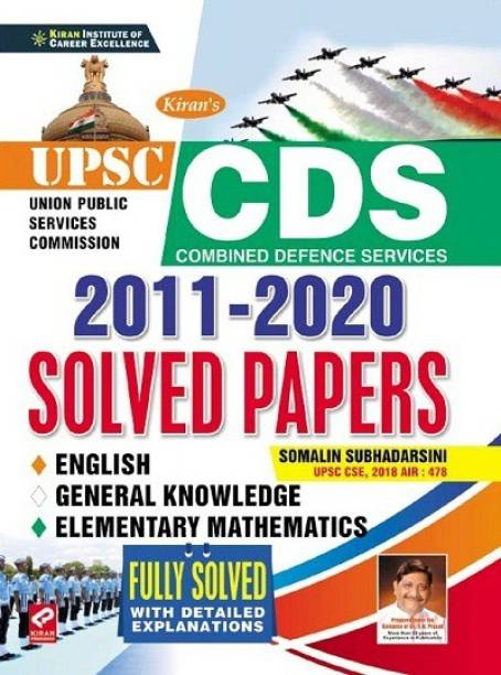 Kiran UPSC CDS (Combined Defence Services) 2011-2020 Solved Papers (English) (2906)