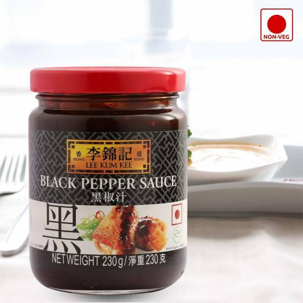 Lee Kum Kee Black Pepper Sauce Sauce