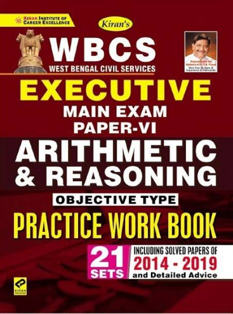 Kiran WBCS Executive Main Exam Paper VI Arithmetic And Reasoning Objective Type Practice Work Book (English) (2909)