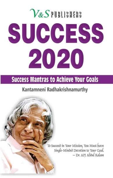 Success 2020 - Success Mantras to Achieve Your Goals 1 Edition