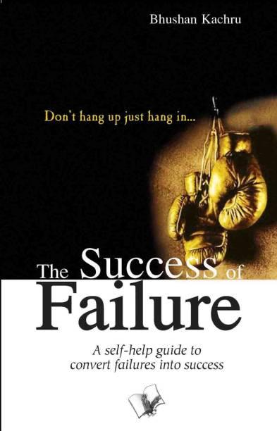 The Success Of Failure 1 Edition