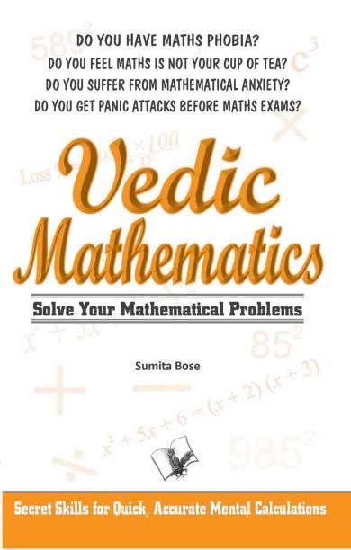 Vedic Mathematics 1 Edition