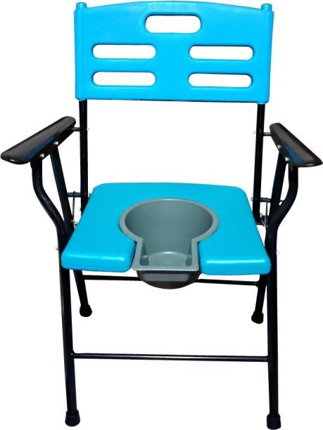 Earth world surigcal Commode Chair