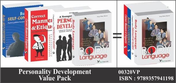 Personality Development Value Pack