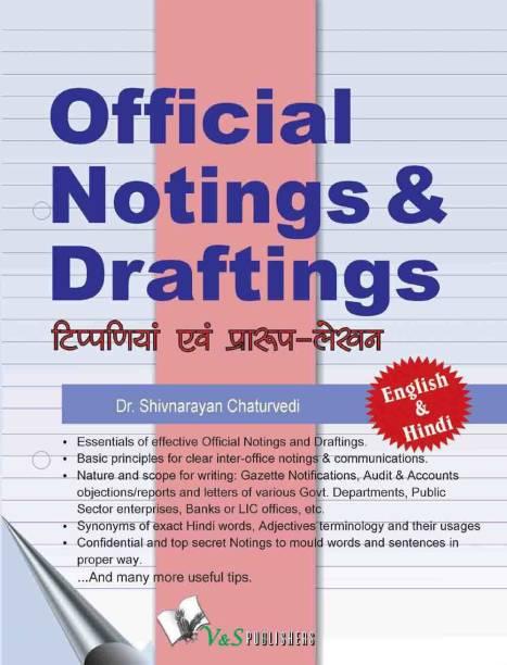 Official Noting & Drafting (Eng-Hindi) 1 Edition