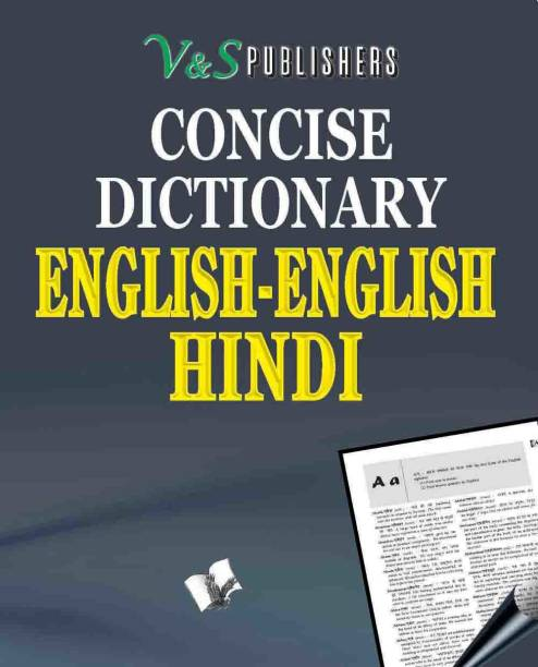 Concise English - English - Hindi Dictionary (Pocket Size)