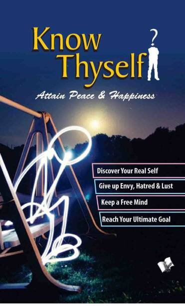 Know Thyself - Attain Peace & Happiness 1 Edition