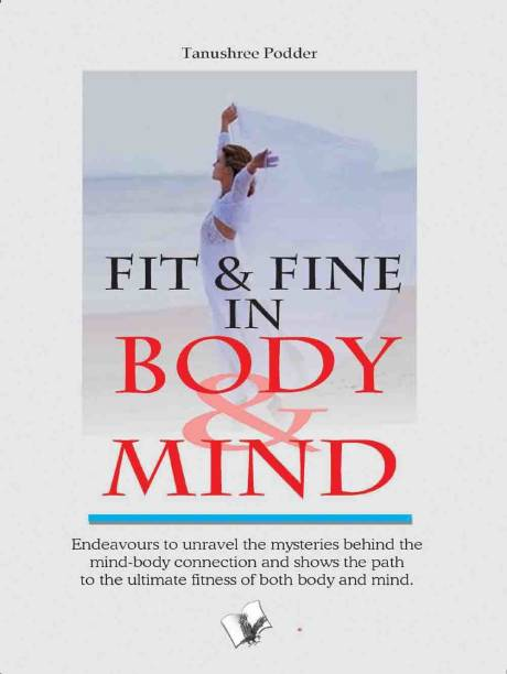 Fit & Fine In Body & Mind 1 Edition