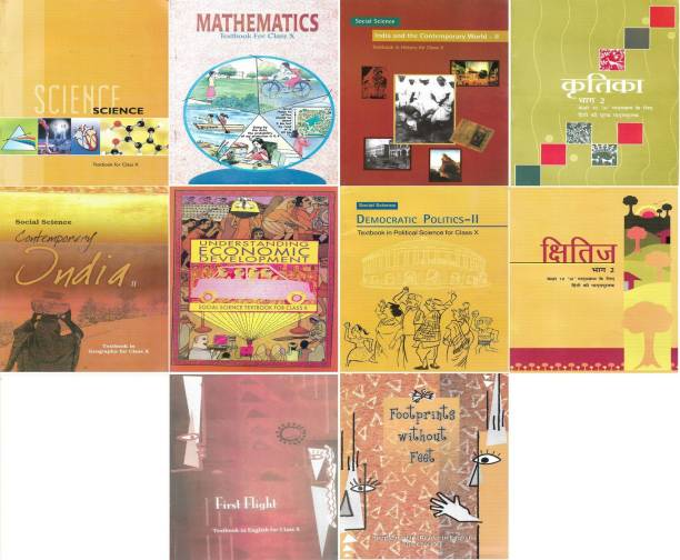 Class 10th NCERT Books Science Maths Social Science Kratika Chitij English (10 Books)