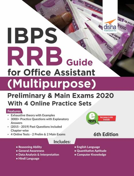 Ibps Rrb Guide for Office Assistant (Multipurpose) Preliminary & Main Exams 2020 with 4 Online Practice Sets