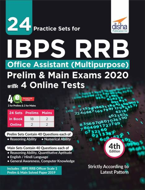 24 Practice Sets for Ibps Rrb Office Assistant (Multipurpose) Preliminary & Main Exam 2020 with 4 Online Tests