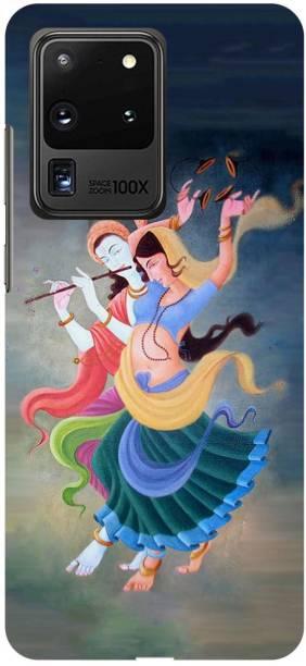 Saledart Back Cover for Samsung Galaxy S20 ULTRA