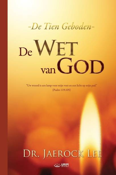 De Wet van God(Dutch)