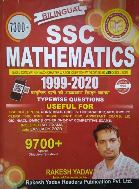 SSC Mathematics 1999-2020 (BILINGUAL) ALSO USEFUL FOR OTHER EXAMS