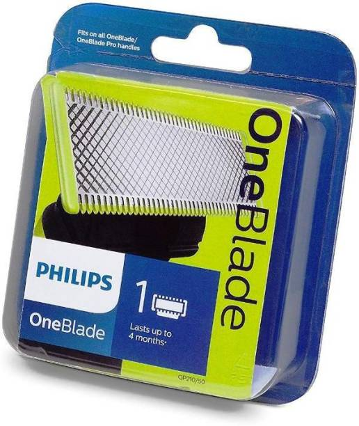 PHILIPS PHILIPS_QP210/50 ONE BLADE TRIMMER BLADE ONLY