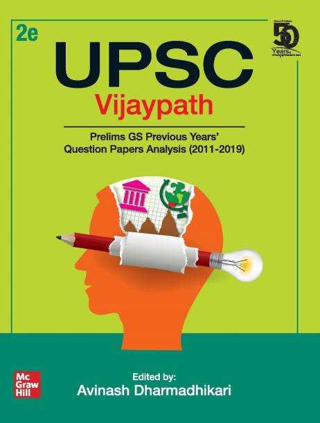 UPSC Vijaypath - Prelims GS Previous Years Question Papers Analysis (2011 - 2019)